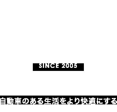ARTIGIANO 2005-2015