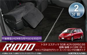 3030101518top