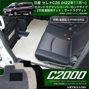 5010201113top