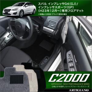 インプレッサC2000