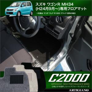 ワゴンR2000