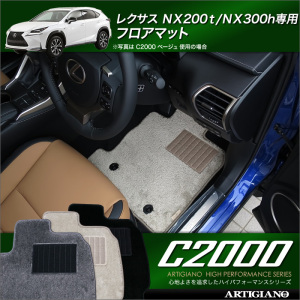 NX本体C20