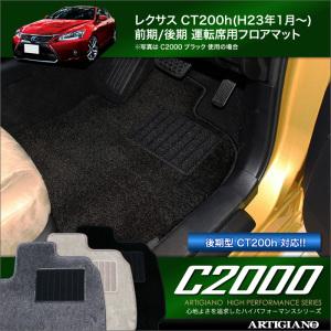CT200h運転席