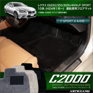 GS10系運転席