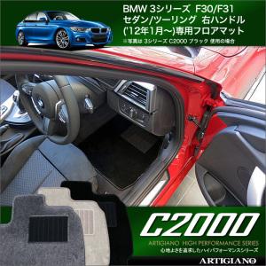 BMW3 C2000
