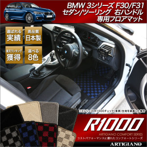 BMW3シリーズ本体