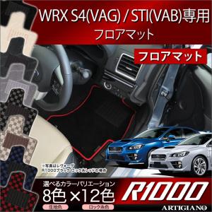 WRX本体