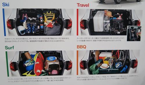 BMW アクティブツアラー ポスター2