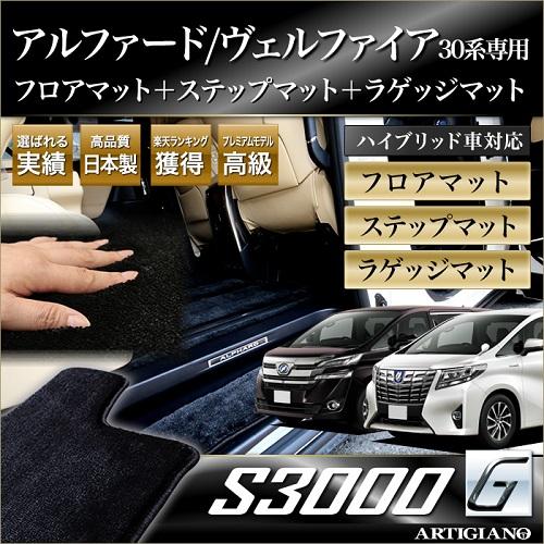 50G0108002_001