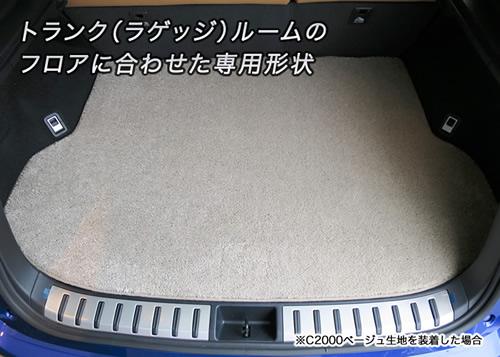 レクサスNX C2000