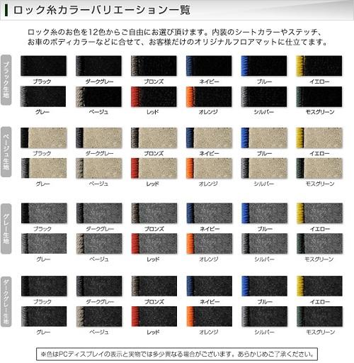 item_s3_kodawari_05