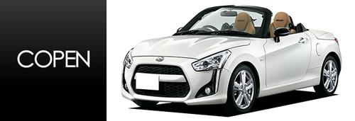 new_copen_top