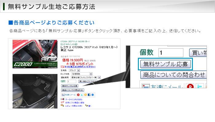 ②sample_kiji_3