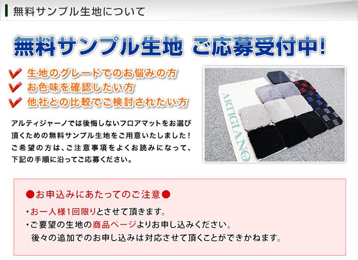 ①sample_kiji_1