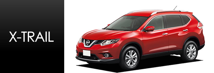x-trail-category-top