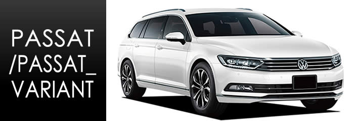 new_passat_top