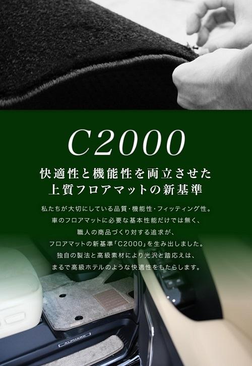ex_c2000[1]