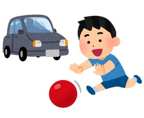kids_ball_asobi_car