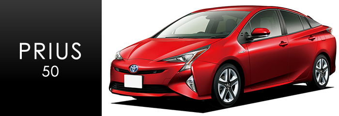new_50prius_top1