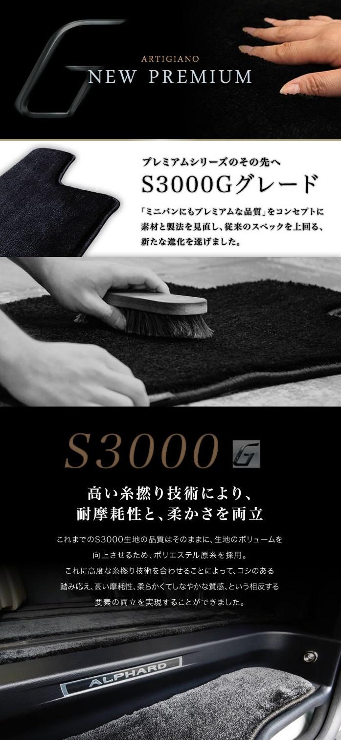 ex_s3000g - コピー