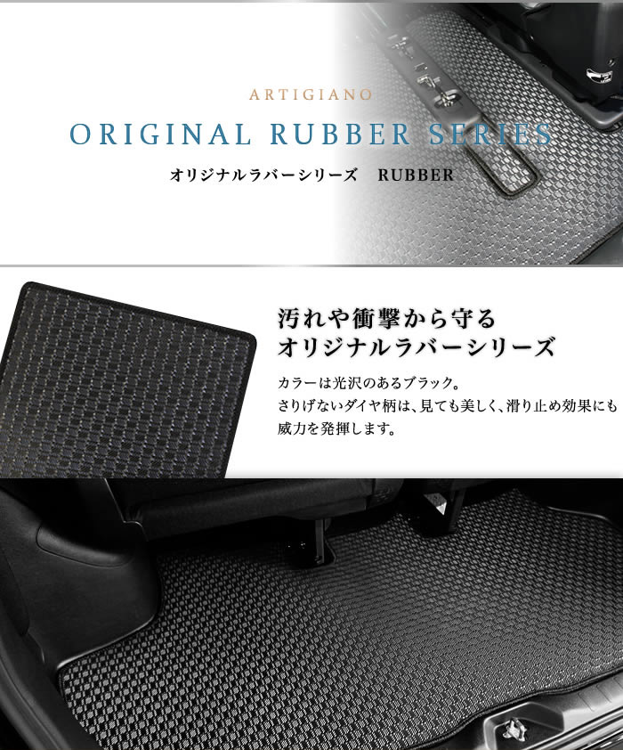 rubber_page_1
