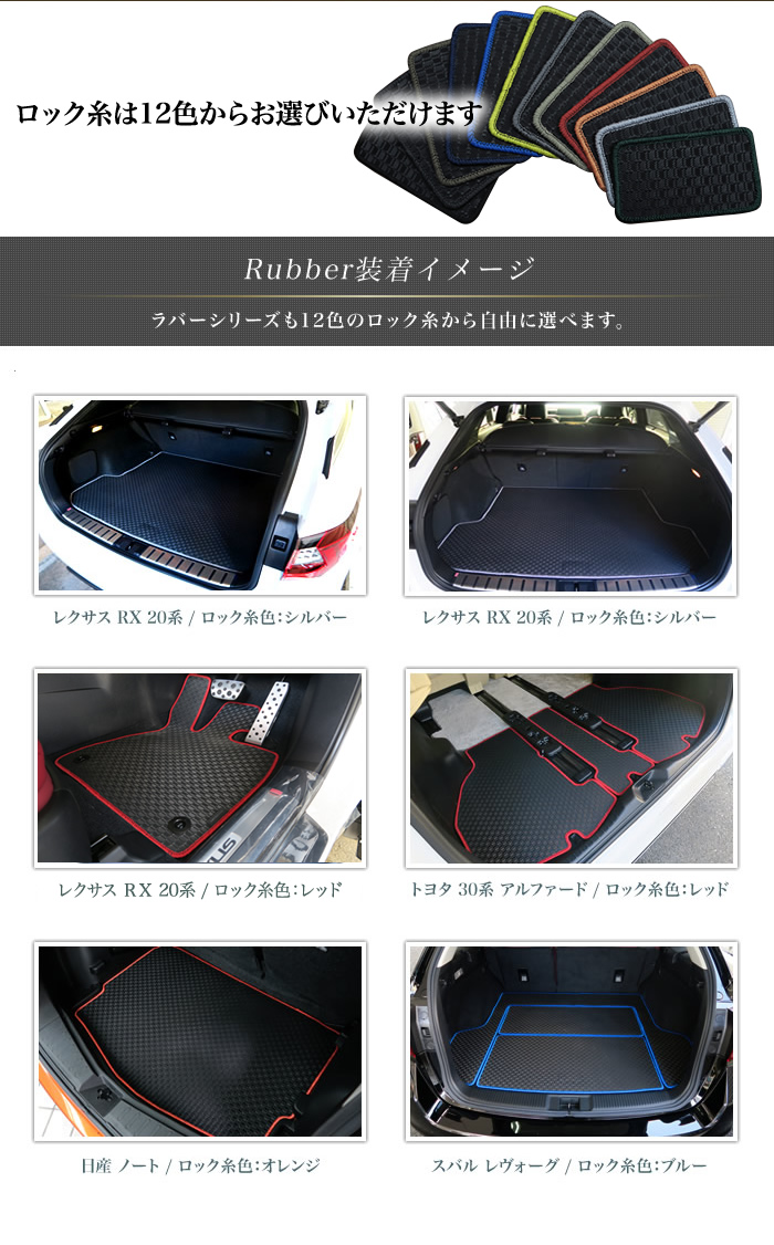 rubber_page_4