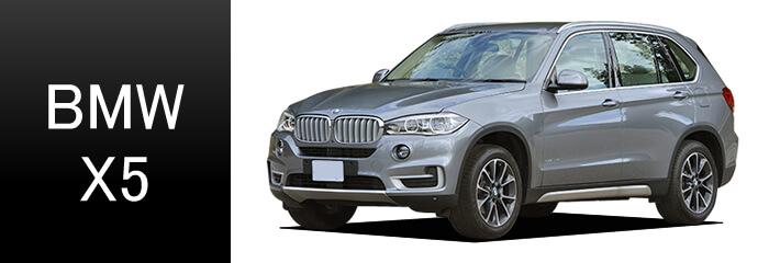 BMW X5 フロアマット